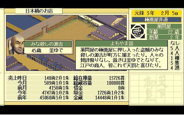 http://roushitai.jpn.org/files/entry_files/793/793.JPG